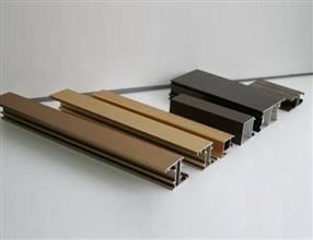 Champagne Anozided aluminium profiles for windows and doors