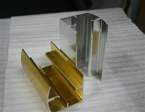 Chemical Polishing aluminum profiles