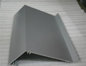 Flurocarbon coating aluminum profiles