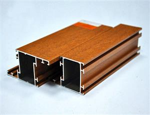 wood aluminum profiles for indoor