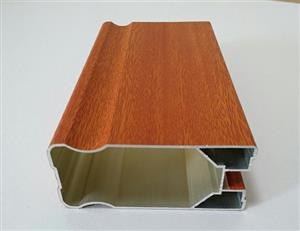 Aluminum wooden profile for sliding door