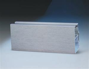 china factory brushed aluminum profiles