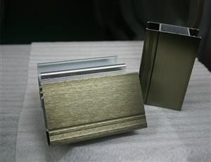 Variety of Brushed finish aluminium enclosures profile