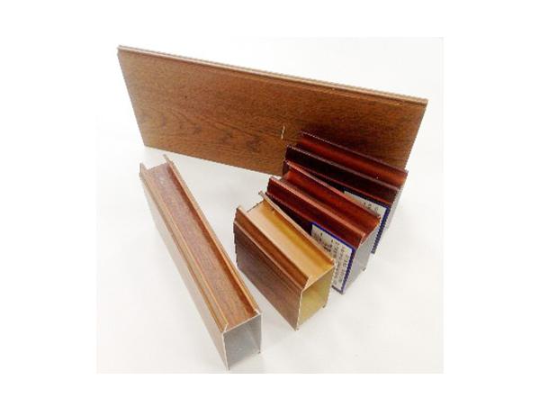 Wood Grain Transfer 6063 Aluminium Profile For Kitchen Cabinet