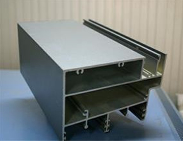 Aluminum powder coating profile